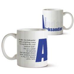 Šolje sa imenima - Aleksandar